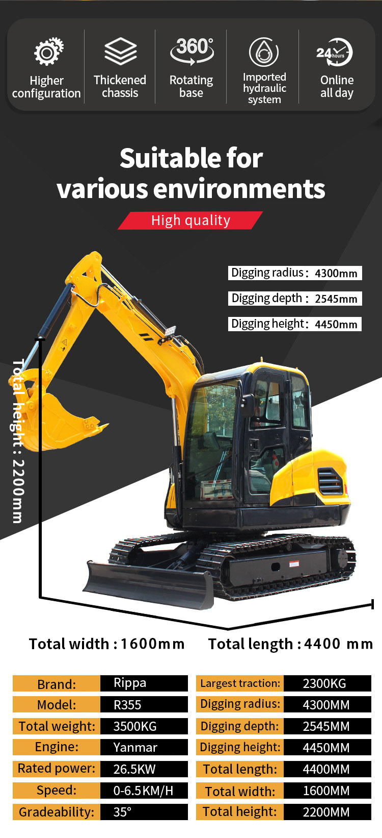R355 small ranch excavator