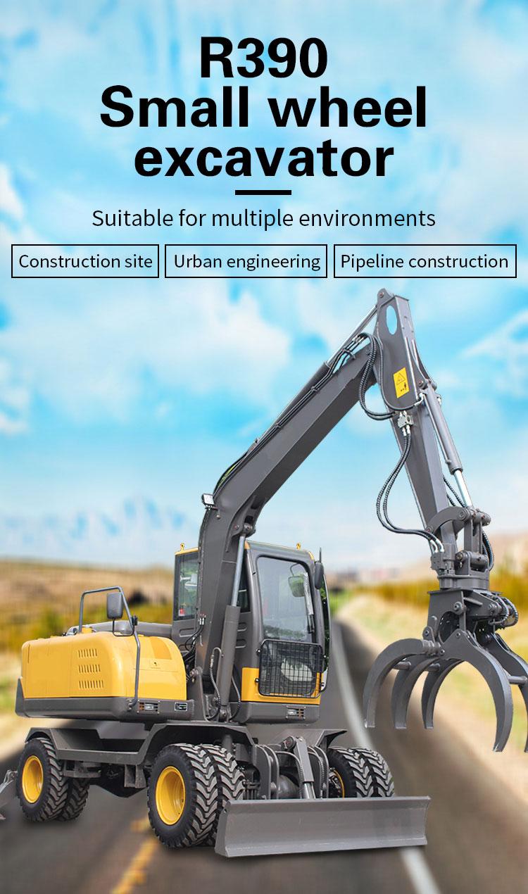 R390 wheeled multifunctional small excavator